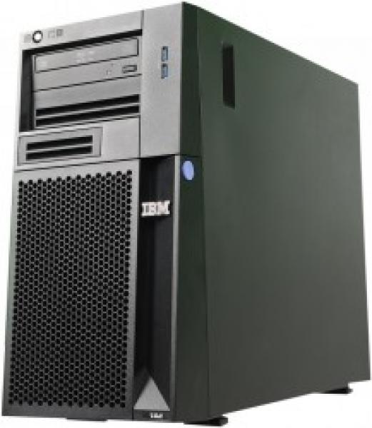 Máy chủ IBM System X3500M5 (5464-C2A)